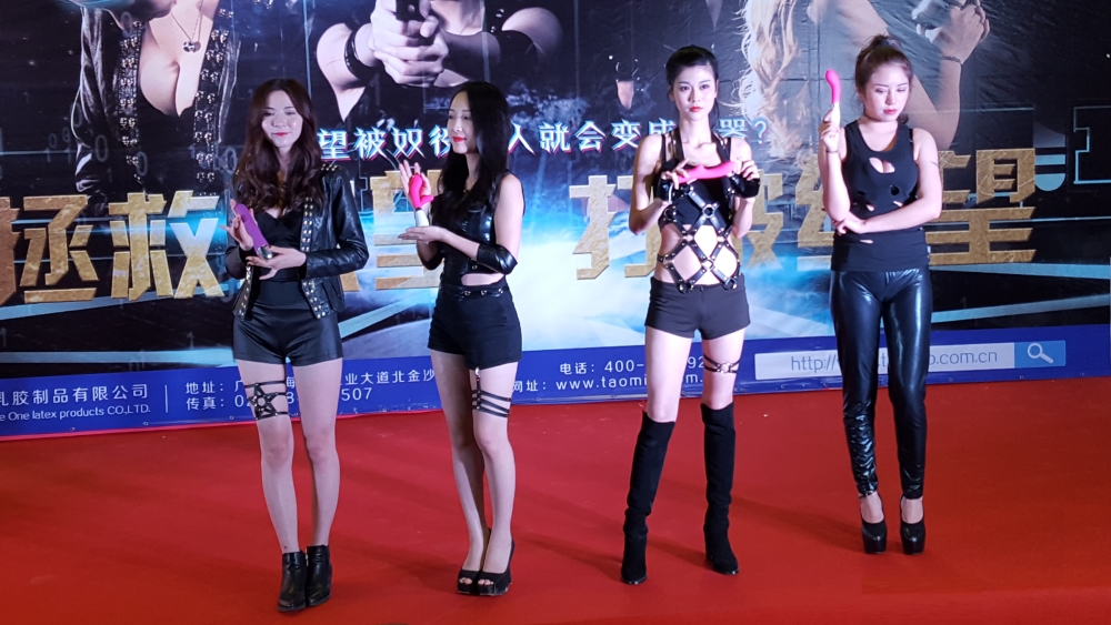 China Adult Care Expo 2016