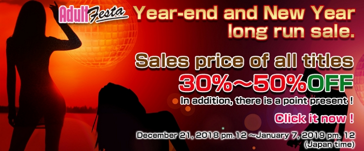 Adult Festa VR Year End Sale